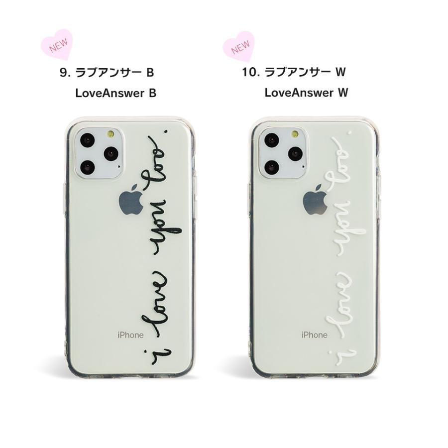 iPhone11 ケース アイフォン11 ケース iPhone8 ケース iPhone11proケース XR ケース かわいい dm「メッセージ」 designmobile 14
