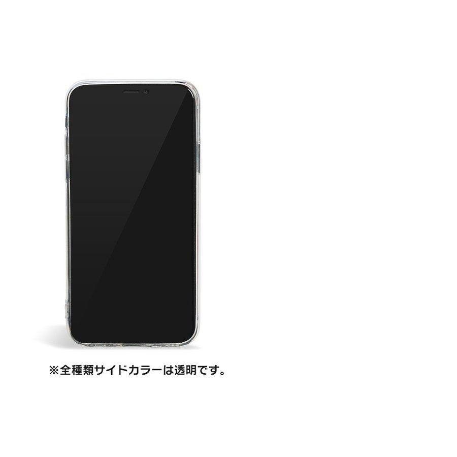 iPhone11 ケース アイフォン11 ケース iPhone8 ケース iPhone11proケース XR ケース かわいい dm「メッセージ」 designmobile 15
