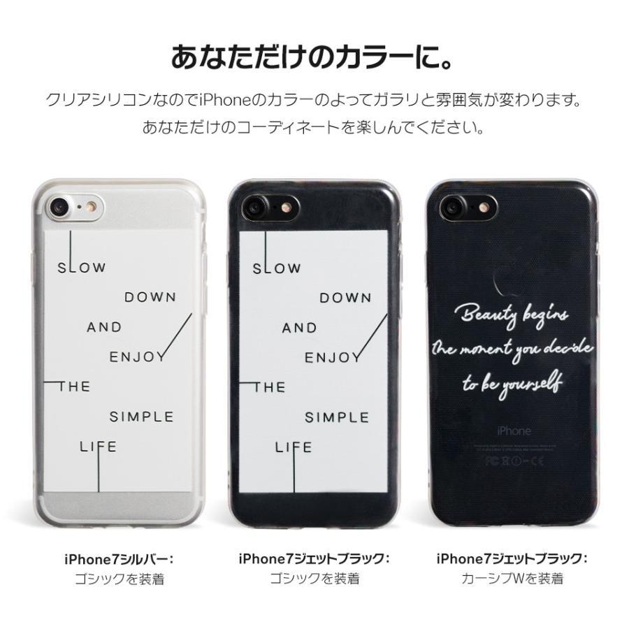 iPhone11 ケース アイフォン11 ケース iPhone8 ケース iPhone11proケース XR ケース かわいい dm「メッセージ」 designmobile 03