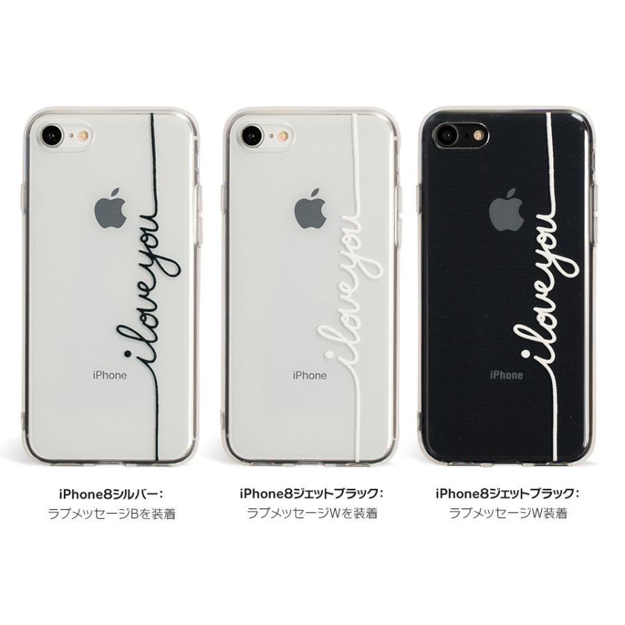 iPhone11 ケース アイフォン11 ケース iPhone8 ケース iPhone11proケース XR ケース かわいい dm「メッセージ」 designmobile 04