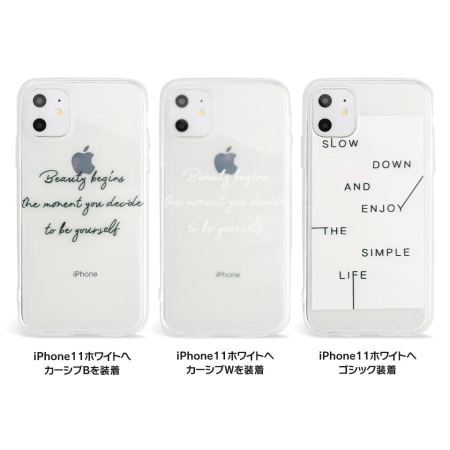 iPhone11 ケース アイフォン11 ケース iPhone8 ケース iPhone11proケース XR ケース かわいい dm「メッセージ」 designmobile 05