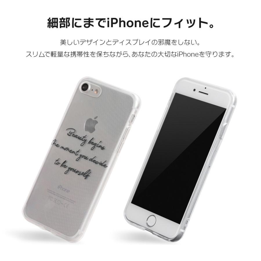 iPhone11 ケース アイフォン11 ケース iPhone8 ケース iPhone11proケース XR ケース かわいい dm「メッセージ」 designmobile 06