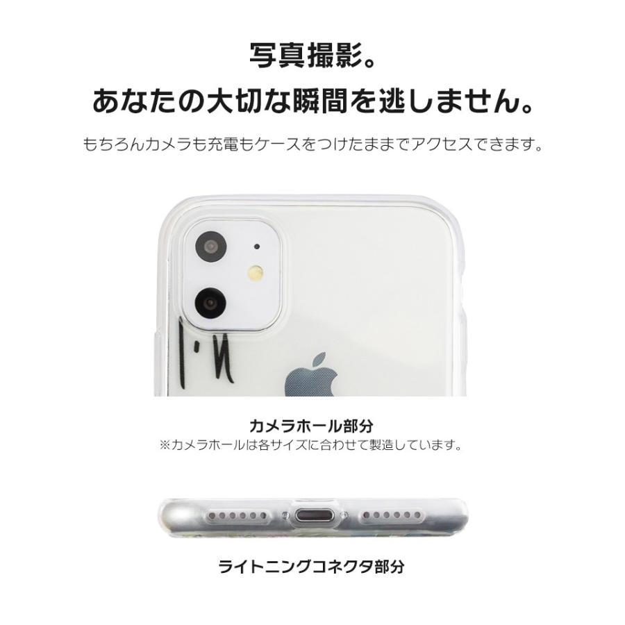 iPhone11 ケース アイフォン11 ケース iPhone8 ケース iPhone11proケース XR ケース かわいい dm「メッセージ」 designmobile 07
