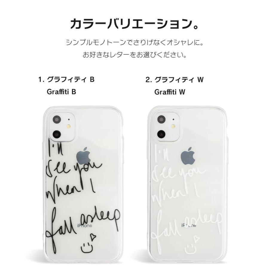 iPhone11 ケース アイフォン11 ケース iPhone8 ケース iPhone11proケース XR ケース かわいい dm「メッセージ」 designmobile 10