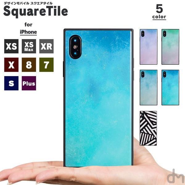 iPhone8 ケース SE2 XR ケース スマホケース XS MAX X iPhone7 iPhoneケース かわいい ガラス dm「スクエアタイル」|designmobile