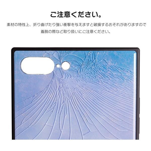 iPhone8 ケース SE2 XR ケース スマホケース XS MAX X iPhone7 iPhoneケース かわいい ガラス dm「スクエアタイル」|designmobile|14