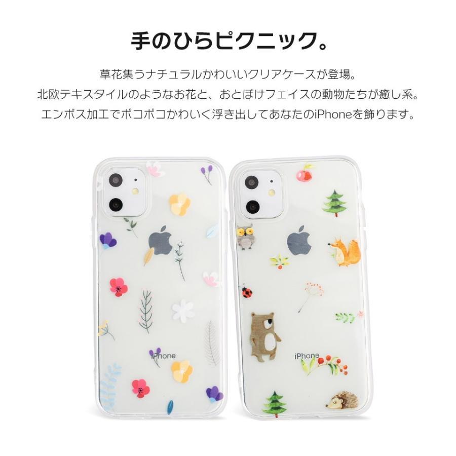 iPhone11 ケース アイフォン11 ケース iPhone8 ケース iPhone11proケース XR ケース かわいい dm「ウッズ」|designmobile|02