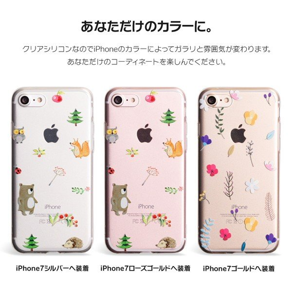 iPhone11 ケース アイフォン11 ケース iPhone8 ケース iPhone11proケース XR ケース かわいい dm「ウッズ」|designmobile|03