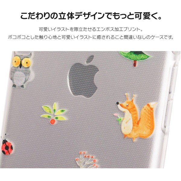 iPhone11 ケース アイフォン11 ケース iPhone8 ケース iPhone11proケース XR ケース かわいい dm「ウッズ」|designmobile|04