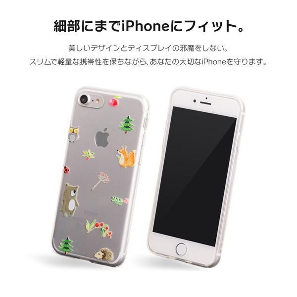 iPhone11 ケース アイフォン11 ケース iPhone8 ケース iPhone11proケース XR ケース かわいい dm「ウッズ」|designmobile|05