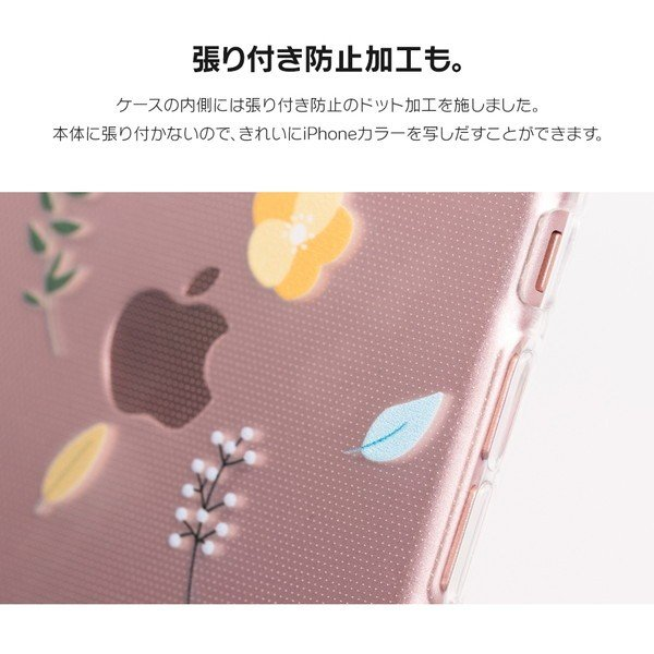 iPhone11 ケース アイフォン11 ケース iPhone8 ケース iPhone11proケース XR ケース かわいい dm「ウッズ」|designmobile|06