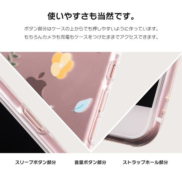 iPhone11 ケース アイフォン11 ケース iPhone8 ケース iPhone11proケース XR ケース かわいい dm「ウッズ」|designmobile|08