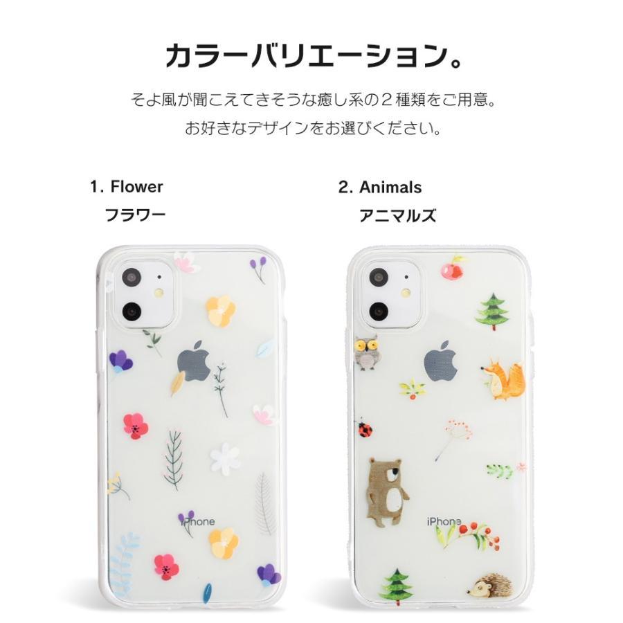 iPhone11 ケース アイフォン11 ケース iPhone8 ケース iPhone11proケース XR ケース かわいい dm「ウッズ」|designmobile|09