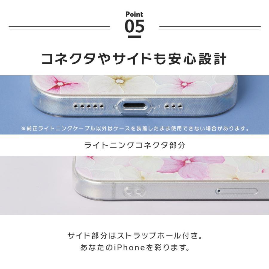 iPhone12 ケース iPhone SE iPhone11 ケース アイフォン 12 mini ケース アイフォン11 ケース iPhone 12 pro SE2 8 XR X ケース dm「フローレット」|designmobile|10