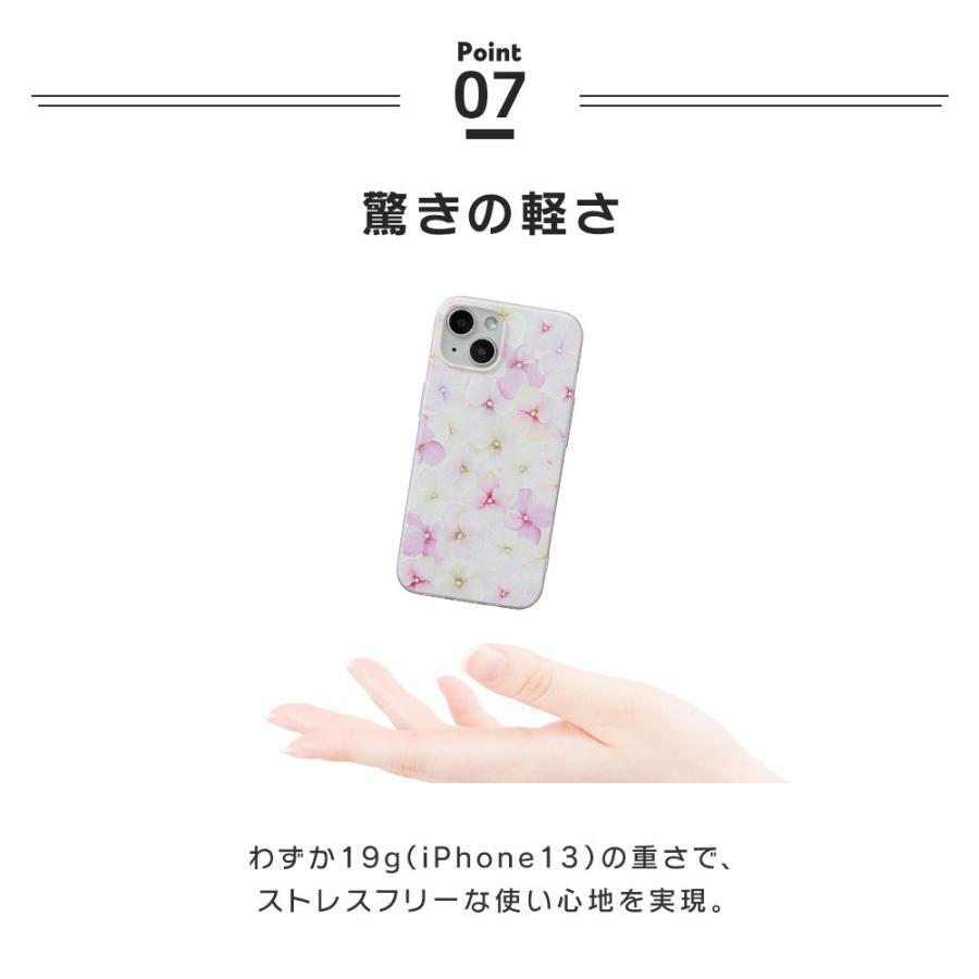 iPhone12 ケース iPhone SE iPhone11 ケース アイフォン 12 mini ケース アイフォン11 ケース iPhone 12 pro SE2 8 XR X ケース dm「フローレット」|designmobile|12