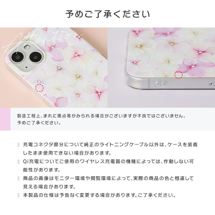 iPhone12 ケース iPhone SE iPhone11 ケース アイフォン 12 mini ケース アイフォン11 ケース iPhone 12 pro SE2 8 XR X ケース dm「フローレット」|designmobile|15