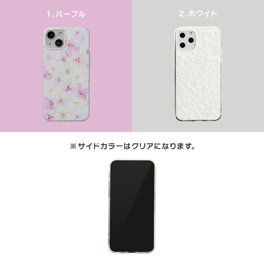 iPhone12 ケース iPhone SE iPhone11 ケース アイフォン 12 mini ケース アイフォン11 ケース iPhone 12 pro SE2 8 XR X ケース dm「フローレット」|designmobile|04