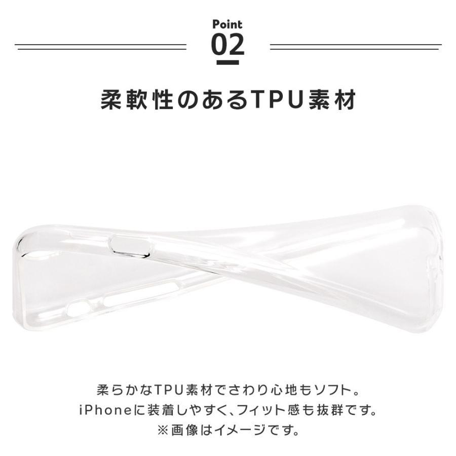 iPhone12 ケース iPhone SE iPhone11 ケース アイフォン 12 mini ケース アイフォン11 ケース iPhone 12 pro SE2 8 XR X ケース dm「フローレット」|designmobile|08