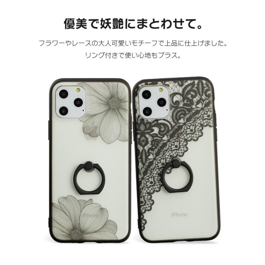 iPhone11 ケース アイフォン11 ケース iPhone8 ケース iPhone11proケース XR ケース レース 花 リング dm「レースリング」|designmobile|02