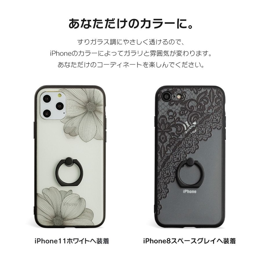 iPhone11 ケース アイフォン11 ケース iPhone8 ケース iPhone11proケース XR ケース レース 花 リング dm「レースリング」|designmobile|04