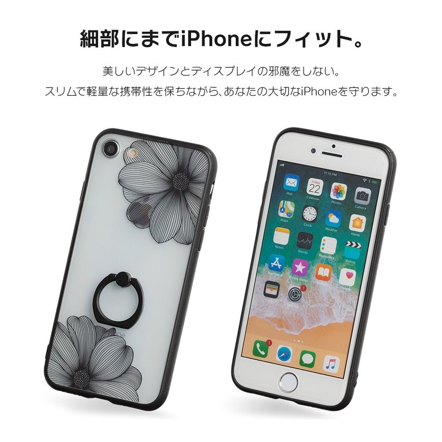 iPhone11 ケース アイフォン11 ケース iPhone8 ケース iPhone11proケース XR ケース レース 花 リング dm「レースリング」|designmobile|06