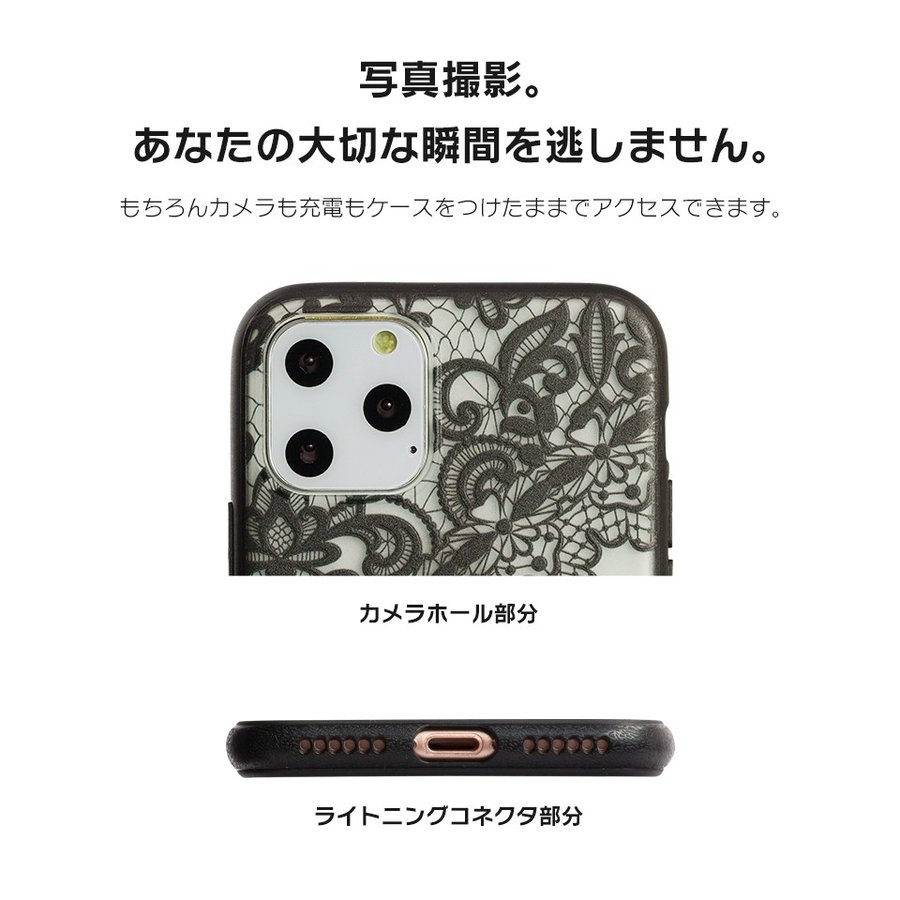 iPhone11 ケース アイフォン11 ケース iPhone8 ケース iPhone11proケース XR ケース レース 花 リング dm「レースリング」|designmobile|08