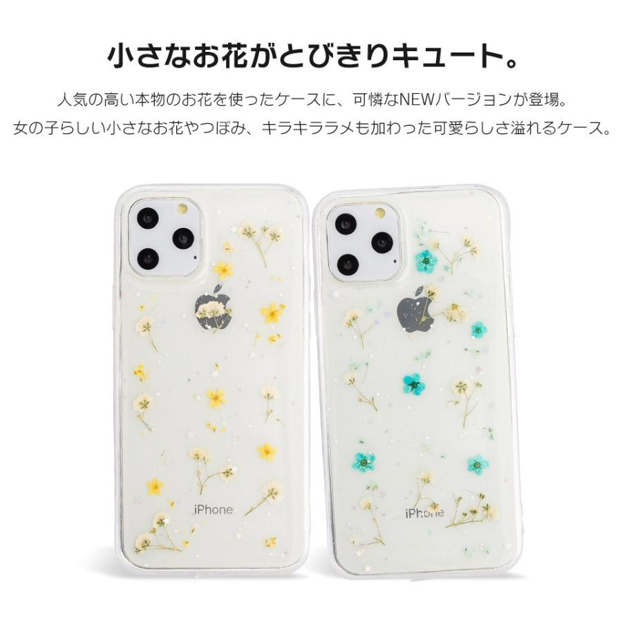 iPhone12 ケース iPhone SE iPhone11 ケース アイフォン 12 mini ケース アイフォン11 ケース iPhone 12 pro SE2 8 XR X ケース dm「プチフローラル|designmobile|02