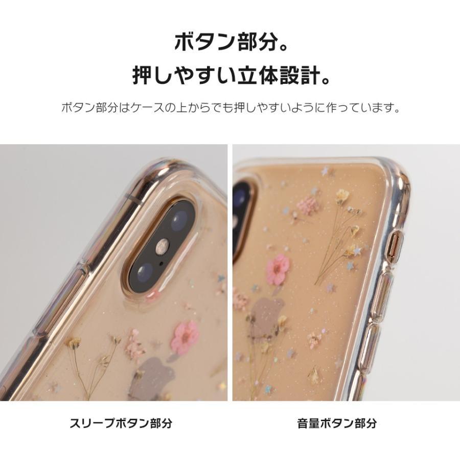 iPhone12 ケース iPhone SE iPhone11 ケース アイフォン 12 mini ケース アイフォン11 ケース iPhone 12 pro SE2 8 XR X ケース dm「プチフローラル|designmobile|11