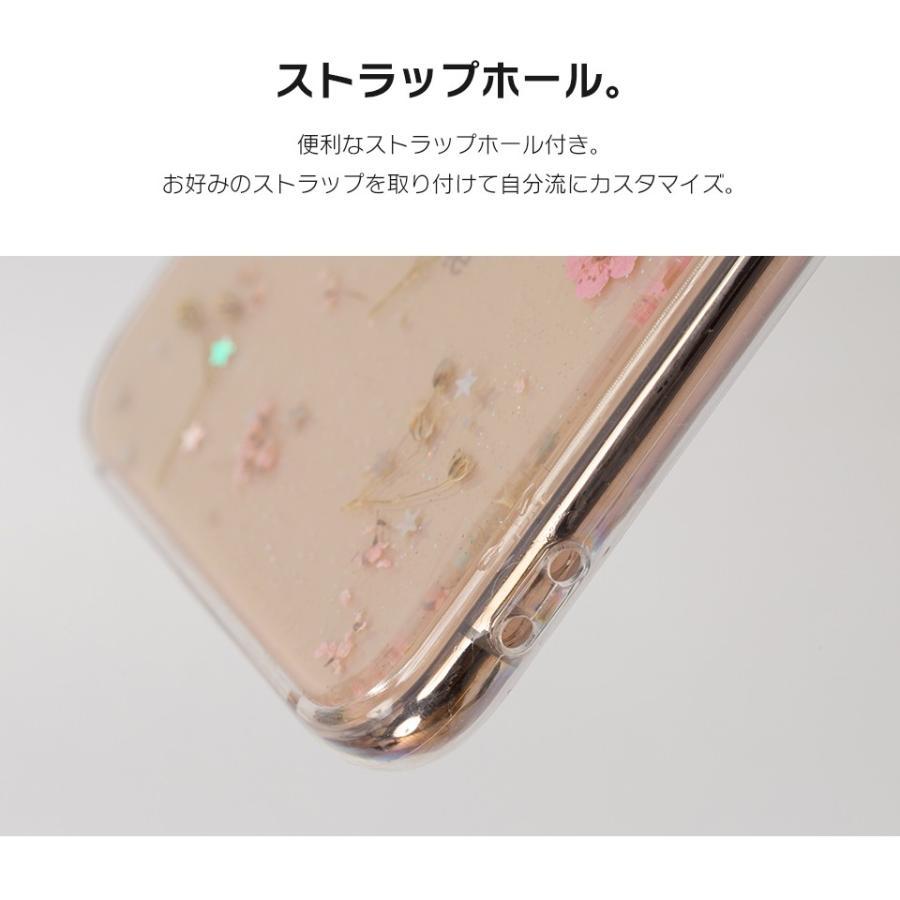 iPhone12 ケース iPhone SE iPhone11 ケース アイフォン 12 mini ケース アイフォン11 ケース iPhone 12 pro SE2 8 XR X ケース dm「プチフローラル|designmobile|12