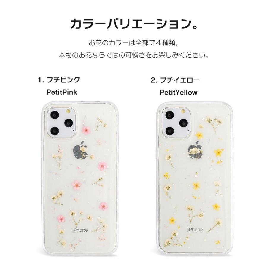 iPhone12 ケース iPhone SE iPhone11 ケース アイフォン 12 mini ケース アイフォン11 ケース iPhone 12 pro SE2 8 XR X ケース dm「プチフローラル|designmobile|13