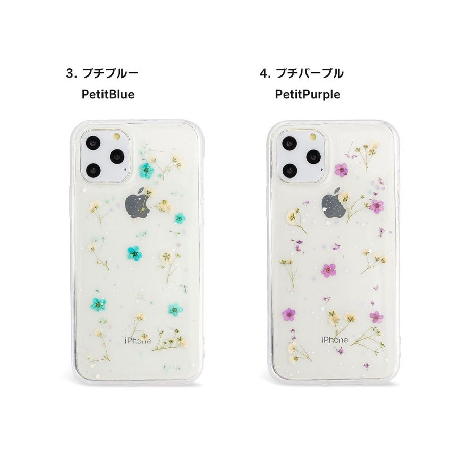 iPhone12 ケース iPhone SE iPhone11 ケース アイフォン 12 mini ケース アイフォン11 ケース iPhone 12 pro SE2 8 XR X ケース dm「プチフローラル|designmobile|14