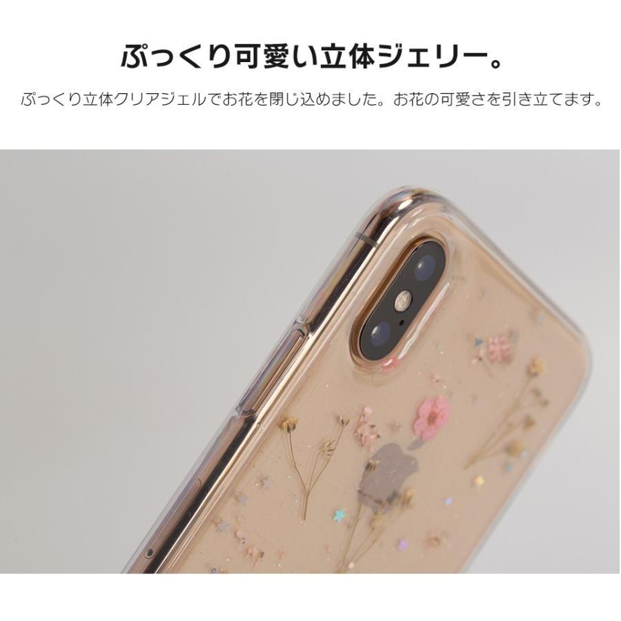 iPhone12 ケース iPhone SE iPhone11 ケース アイフォン 12 mini ケース アイフォン11 ケース iPhone 12 pro SE2 8 XR X ケース dm「プチフローラル|designmobile|03