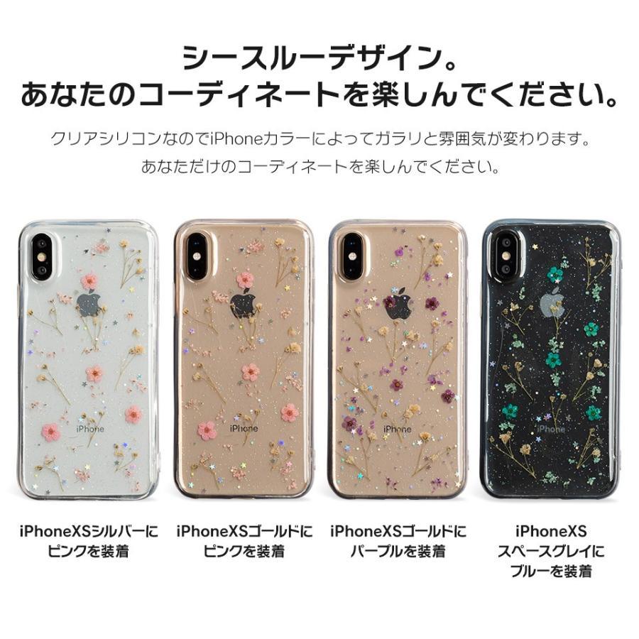 iPhone12 ケース iPhone SE iPhone11 ケース アイフォン 12 mini ケース アイフォン11 ケース iPhone 12 pro SE2 8 XR X ケース dm「プチフローラル|designmobile|08