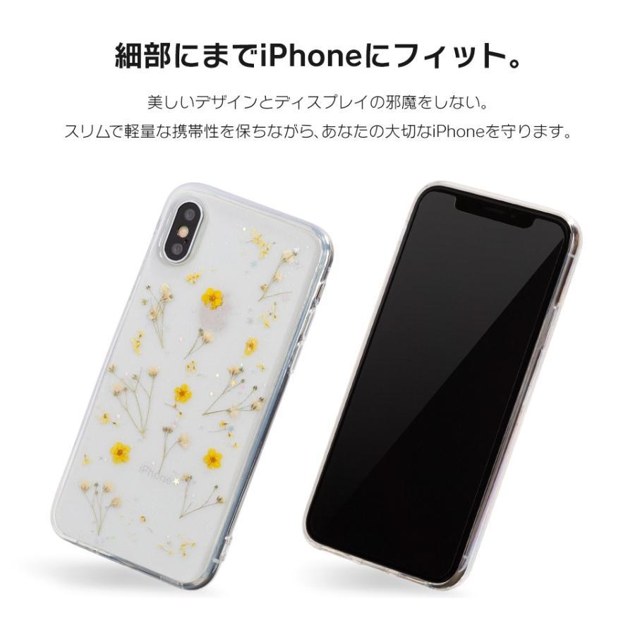 iPhone12 ケース iPhone SE iPhone11 ケース アイフォン 12 mini ケース アイフォン11 ケース iPhone 12 pro SE2 8 XR X ケース dm「プチフローラル|designmobile|09