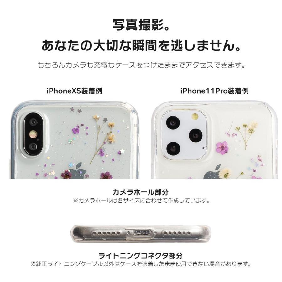 iPhone12 ケース iPhone SE iPhone11 ケース アイフォン 12 mini ケース アイフォン11 ケース iPhone 12 pro SE2 8 XR X ケース dm「プチフローラル|designmobile|10