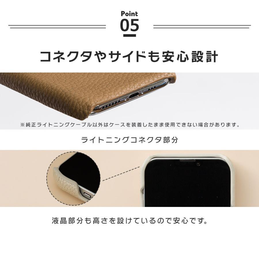 iPhone12 ケース iPhone SE iPhone11 ケース アイフォン 12 mini ケース アイフォン11 ケース iPhone 12 pro SE2 8 XR X ケース dm「ニコレザー」|designmobile|11