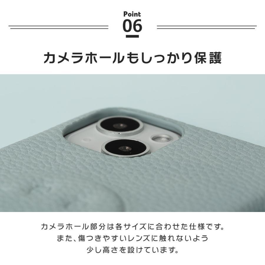iPhone12 ケース iPhone SE iPhone11 ケース アイフォン 12 mini ケース アイフォン11 ケース iPhone 12 pro SE2 8 XR X ケース dm「ニコレザー」|designmobile|12