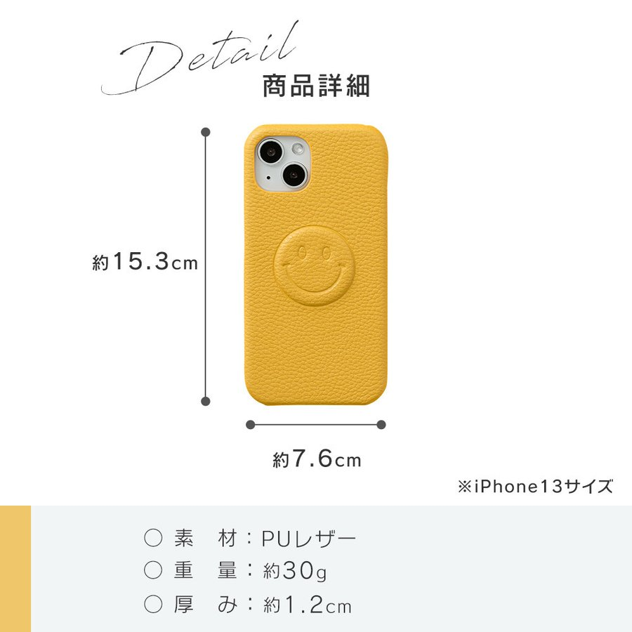 iPhone12 ケース iPhone SE iPhone11 ケース アイフォン 12 mini ケース アイフォン11 ケース iPhone 12 pro SE2 8 XR X ケース dm「ニコレザー」|designmobile|13