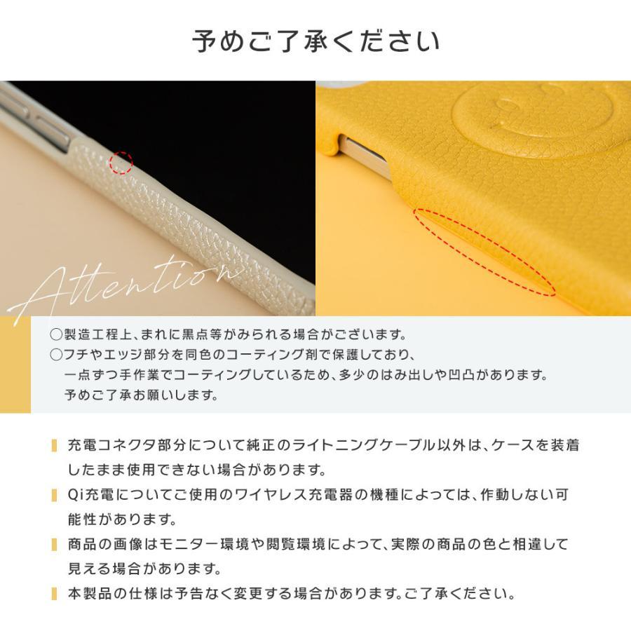 iPhone12 ケース iPhone SE iPhone11 ケース アイフォン 12 mini ケース アイフォン11 ケース iPhone 12 pro SE2 8 XR X ケース dm「ニコレザー」|designmobile|14