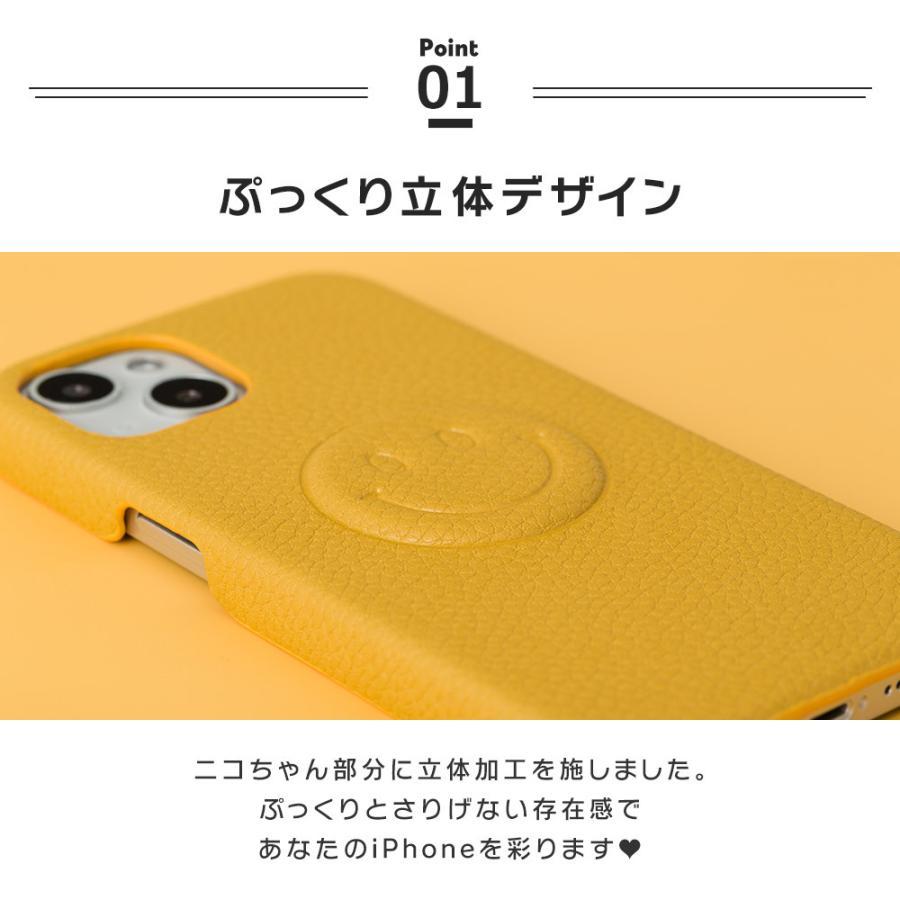 iPhone12 ケース iPhone SE iPhone11 ケース アイフォン 12 mini ケース アイフォン11 ケース iPhone 12 pro SE2 8 XR X ケース dm「ニコレザー」|designmobile|07