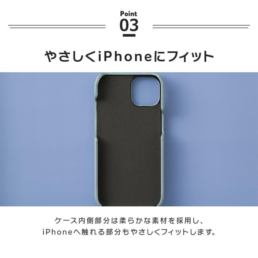 iPhone12 ケース iPhone SE iPhone11 ケース アイフォン 12 mini ケース アイフォン11 ケース iPhone 12 pro SE2 8 XR X ケース dm「ニコレザー」|designmobile|09