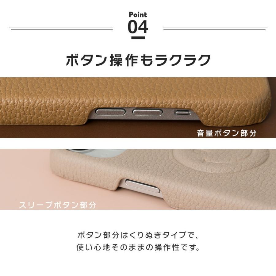 iPhone12 ケース iPhone SE iPhone11 ケース アイフォン 12 mini ケース アイフォン11 ケース iPhone 12 pro SE2 8 XR X ケース dm「ニコレザー」|designmobile|10