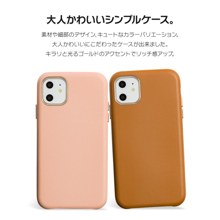 iPhone12 ケース iPhone SE iPhone11 ケース アイフォン 12 mini ケース アイフォン11 ケース iPhone 12 pro SE2 8 XR X ケース dm「ベーシック」|designmobile|02