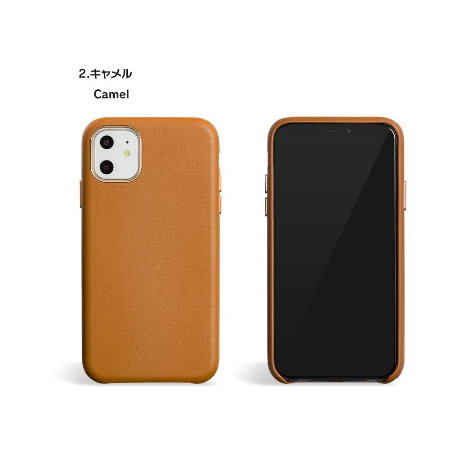 iPhone12 ケース iPhone SE iPhone11 ケース アイフォン 12 mini ケース アイフォン11 ケース iPhone 12 pro SE2 8 XR X ケース dm「ベーシック」|designmobile|11
