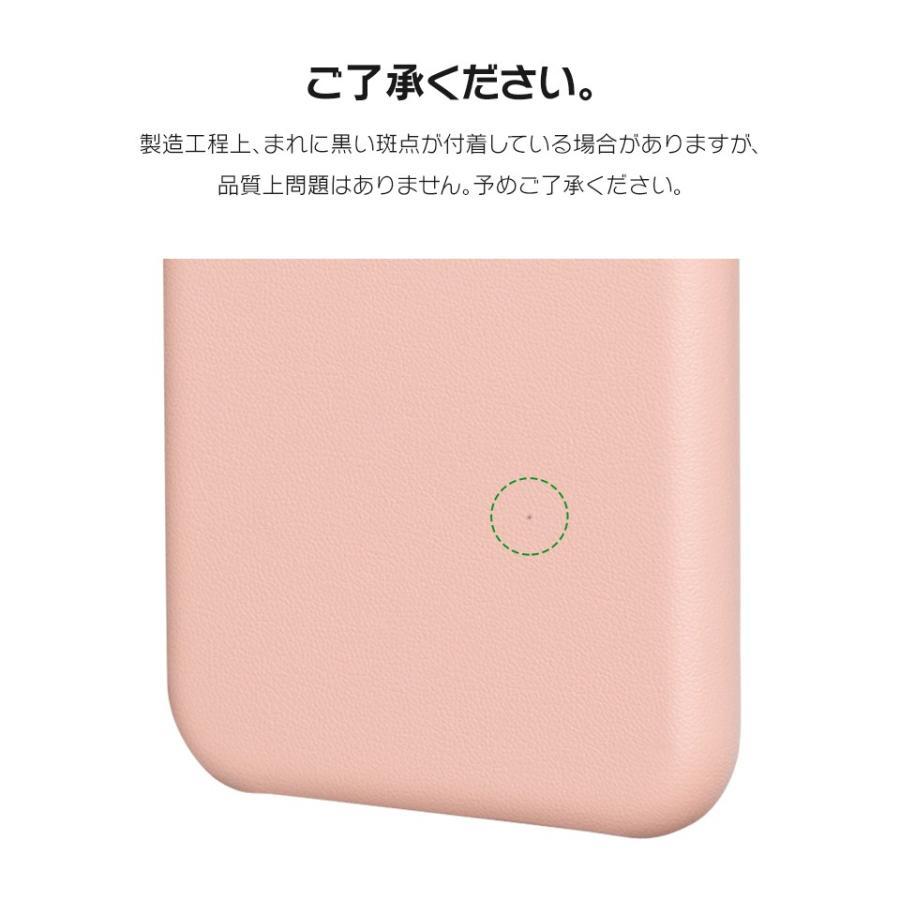 iPhone12 ケース iPhone SE iPhone11 ケース アイフォン 12 mini ケース アイフォン11 ケース iPhone 12 pro SE2 8 XR X ケース dm「ベーシック」|designmobile|15
