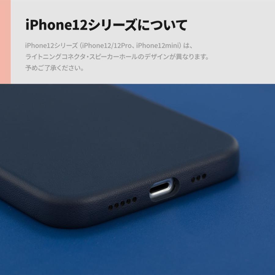 iPhone12 ケース iPhone SE iPhone11 ケース アイフォン 12 mini ケース アイフォン11 ケース iPhone 12 pro SE2 8 XR X ケース dm「ベーシック」|designmobile|16