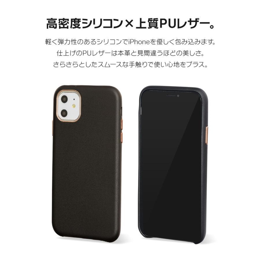 iPhone12 ケース iPhone SE iPhone11 ケース アイフォン 12 mini ケース アイフォン11 ケース iPhone 12 pro SE2 8 XR X ケース dm「ベーシック」|designmobile|04