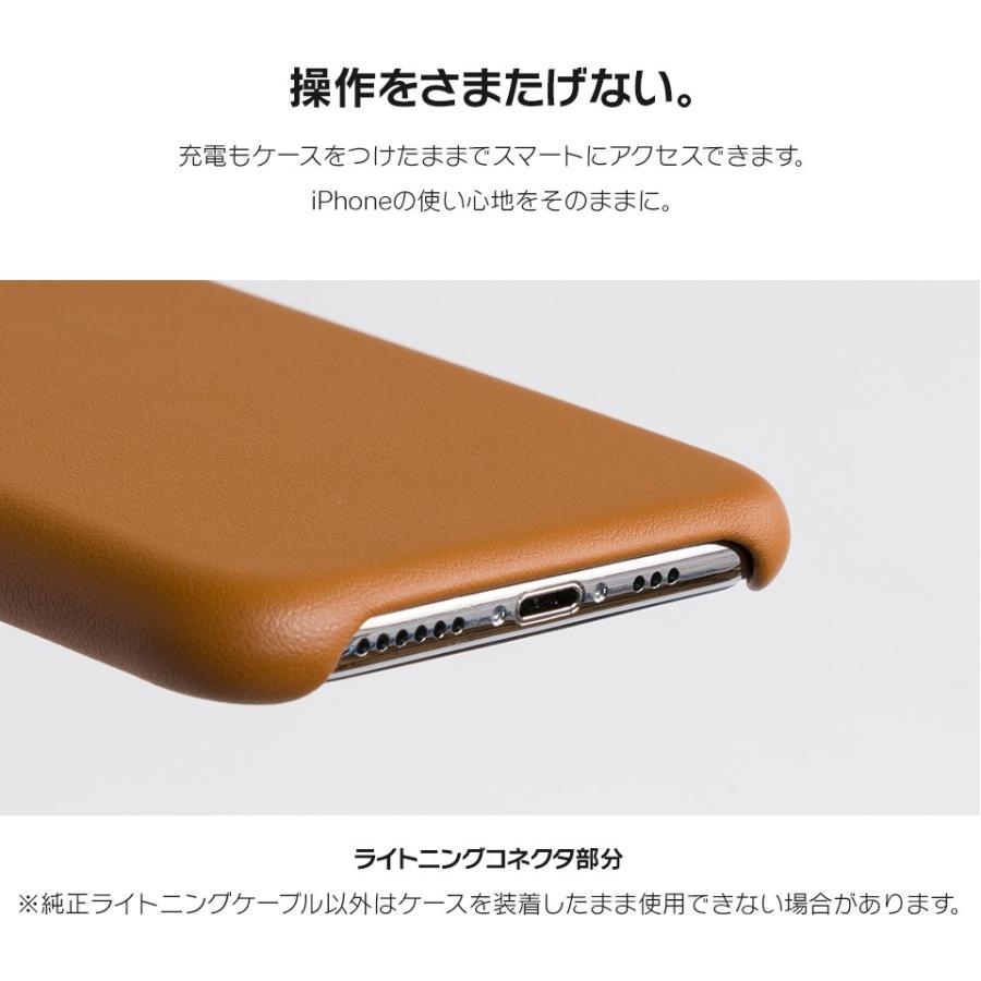 iPhone12 ケース iPhone SE iPhone11 ケース アイフォン 12 mini ケース アイフォン11 ケース iPhone 12 pro SE2 8 XR X ケース dm「ベーシック」|designmobile|07