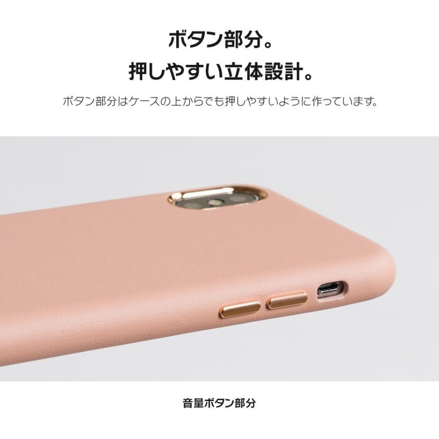 iPhone12 ケース iPhone SE iPhone11 ケース アイフォン 12 mini ケース アイフォン11 ケース iPhone 12 pro SE2 8 XR X ケース dm「ベーシック」|designmobile|08