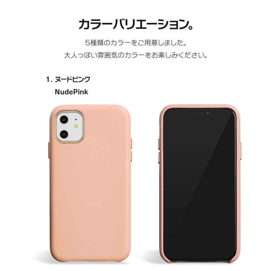 iPhone12 ケース iPhone SE iPhone11 ケース アイフォン 12 mini ケース アイフォン11 ケース iPhone 12 pro SE2 8 XR X ケース dm「ベーシック」|designmobile|10